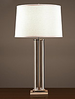 cheap -Metallic Modern/Contemporary Decorative Table Lamp For Bedroom Metal 220V