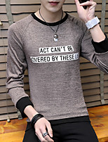 cheap -Men's Daily Sports Simple Casual Solid Color Block Letter Round Neck Plus Size Sweatshirt Regular,Long Sleeve Spring Fall Polyester