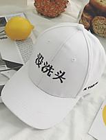 Недорогие -На каждый день Бейсболка Шляпа от солнца, Лето Осень Хлопок Белый Черный