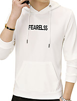 cheap -Men's Plus Size Sports Hoodie - Solid Letter Hooded