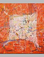 Недорогие -Отпечатки на холсте Современный, 1 панель холст Квадратный С картинкой Декор стены Украшение дома