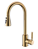cheap -Contemporary Pull-out/­Pull-down Centerset Widespread Comfy Ceramic Valve Single Handle One Hole Ti-PVD, Bathroom Sink Faucet