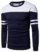cheap -Men's Slim Sweatshirt - Color Block