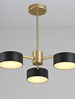 abordables -Artistique Chic & Moderne Lustre Lumière dirigée vers le bas - Style mini, 110-120V 220-240V Source lumineuse de LED incluse