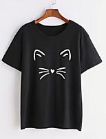 preiswerte -Damen Tier-Street Schick T-shirt