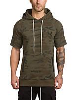 cheap -Men's Simple Short Sleeves Hoodie - Solid Colored Hooded