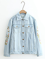 cheap -Women's Vintage Denim Jacket - Solid Colored, Pleated Rivet