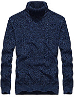 cheap -Men's Sports Long Sleeves Slim Cardigan - Solid Colored Round Neck
