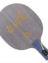 abordables -DHS® Hurricane Hao CS Ping Pang/Tennis de table Raquettes En bois Fibre de carbone Caoutchouc Manche Court Boutons