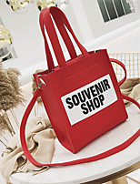 cheap -Women's Bags PU Shoulder Bag Zipper for Casual Red / Beige / Gray