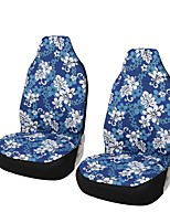 cheap -Car Seat Covers Seat Covers Polyester For universal Freestar