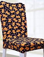 baratos -Moderna 100% Jacquard Poliéster Cobertura de Cadeira, Simples Contemporâneo Estampado Capas de Sofa