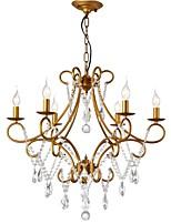 Недорогие -LightMyself™ Люстры и лампы Рассеянное освещение LED Ретро, 110-120Вольт 220-240Вольт Лампочки не включены