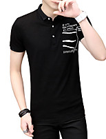 cheap -Men's Work Basic Street chic Cotton Slim Polo - Solid Colored, Print Shirt Collar