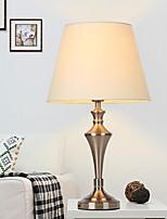 Недорогие -Традиционный/классический Декоративная Настольная лампа Назначение Металл 220-240Вольт Серебряный