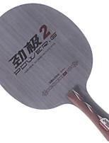 Недорогие -DHS® POWER.G2 FL Ping Pang/Настольный теннис Ракетки Пригодно для носки Против скольжения деревянный 1
