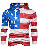 cheap -Men's Street chic Hoodie Hoodie Jacket - Striped