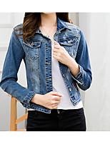 cheap -Women's Casual Cotton Denim Denim Jacket - Solid Colored, Oversized