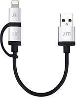abordables -Eclairage Micro USB Adaptateur de câble USB Charge rapide Haut débit Câble Pour iPhone 10 cm TPE