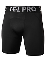 cheap -Men's Running Shorts Breathability Shorts Exercise & Fitness Polyester White Black Blue Grey S M L XL XXL