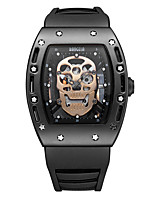 cheap -BAOGELA Men's Quartz Skeleton Watch Fashion Watch Sport Watch Chinese Water Resistant / Water Proof Skull Noctilucent Silicone Band Skull