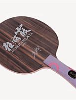 abordables -DHS® Hurricane XIA FL Ping Pang/Tennis de table Raquettes Vestimentaire Durable En bois Fibre de carbone OFF ++ 1