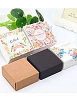cheap -Square Shape Card Paper Kraftpaper Favor Holder with Gift Boxes - 1pc