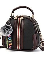 cheap -Women's Bags Polyester / PU Shoulder Bag Feathers / Fur Gray / Yellow / Wine