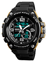 cheap -SKMEI Men's Digital Military Watch Fashion Watch Sport Watch Japanese Alarm Calendar / date / day Chronograph Water Resistant / Water