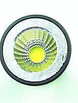 preiswerte -1pc 5.5W 6.5W 600lm GU10 LED Spot Lampen 1 LED-Perlen COB Warmes Weiß Kühles Weiß 220-240V
