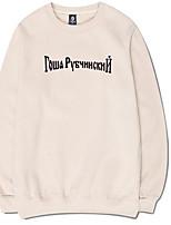 cheap -Men's Sweatshirt - Solid Round Neck