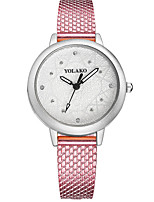 cheap -Women's Fashion Watch Chinese Quartz Casual Watch Other Band Minimalist Elegant Black Blue Silver Red Gold Pink Rose Rose Gold