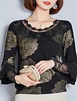 baratos -Mulheres Blusa Básico Sólido