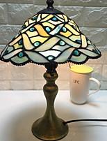 cheap -Metallic Adjustable Decorative Table Lamp For Metal 220-240V