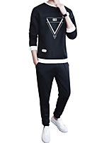 cheap -Men's Simple Long Sleeves Loose Sweatshirt - Letter Round Neck