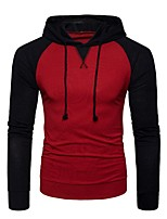cheap -Men's Slim Hoodie - Color Block Hooded