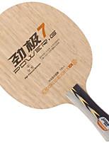 abordables -DHS® POWER.G7 FL Ping Pang/Tennis de table Raquettes Vestimentaire Antidérapantes En bois 1
