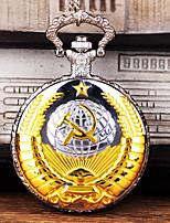 baratos -Homens Casal Quartzo Relógio de Bolso Relógio Esqueleto Relógio Casual Chinês Gravação Oca Relógio Casual Lega Banda Luxo Casual Caveira