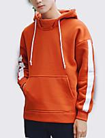cheap -Men's Simple Long Sleeves Loose Hoodie - Striped Hooded