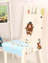 baratos -Moderna 100% Jacquard Poliéster Cobertura de Cadeira, Simples Estampado Estampado Capas de Sofa