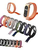 abordables -Bracelet de Montre  pour Mi Band 2 Xiaomi Boucle Moderne Nylon Sangle de Poignet