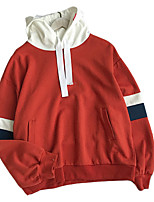 cheap -Men's Simple Long Sleeves Loose Hoodie - Color Block Hooded