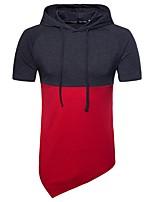 cheap -Men's Sports Slim Hoodie - Solid Colored Block Hooded