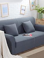 baratos -Moderna 100% Jacquard Poliéster Cobertura de Cadeira de Casal, Simples Sólido Fios Tingidos Capas de Sofa