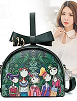 cheap -Women's Bags PU Shoulder Bag Zipper for Casual All Seasons Green