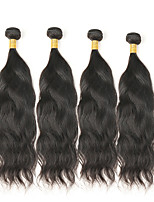 cheap -Mongolian Natural Wave Human Hair Weaves 4pcs 0.4