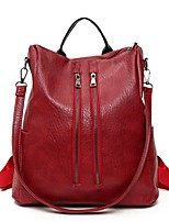 cheap -Women's Bags PU Backpack Zipper for Casual Sports Spring All Seasons Brown Black Red Gray