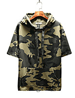cheap -Men's Simple Short Sleeves Hoodie - Color Block Hooded