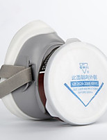 Недорогие -1 ПВХ Ластик Защитная маска 0.1