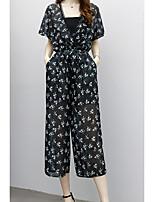 Недорогие -Жен. Винтаж Очаровательный Блуза Юбки - Плиссировка, Однотонный